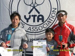 第37回シングルス大会男子45才優勝者