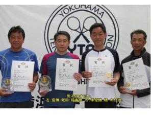 第66回ダブルス大会男子50才優勝者
