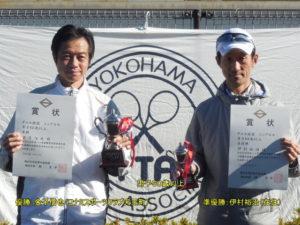 第39回シングルス大会男子50才優勝者