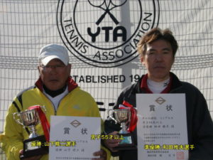 第37回シングルス大会男子55才優勝者