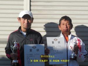 第38回シングルス大会男子55才優勝者