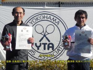 第39回シングルス大会男子55才優勝者