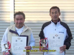 第38回シングルス大会男子60才優勝者