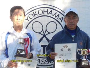 第39回シングルス大会男子60才優勝者