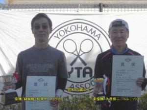 第39回シングルス大会男子65才優勝者