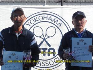 第39回シングルス大会男子70才優勝者