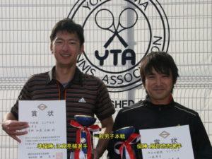 第37回シングルス大会一般男子優勝者