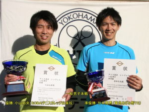 第39回シングルス大会一般男子優勝者