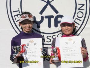 第37回シングルス大会女子45才優勝者