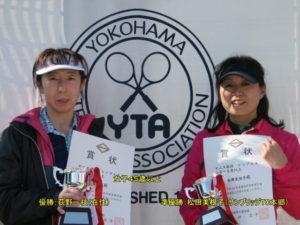 第39回シングルス大会女子45才優勝者