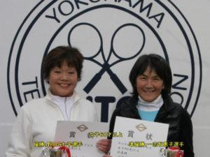 第37回シングルス大会女子60才優勝者