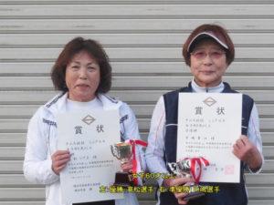 第38回シングルス大会女子60才優勝者