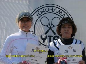 第39回シングルス大会女子60才優勝者