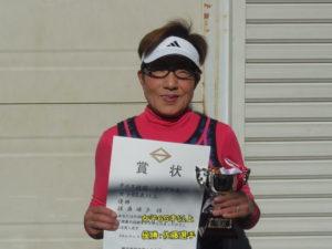 第38回シングルス大会女子65才優勝者