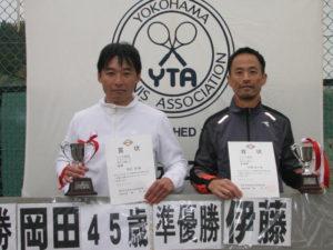 第43回シングルス大会男子45才優勝者