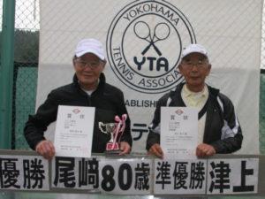 第43回シングルス大会男子80才優勝者