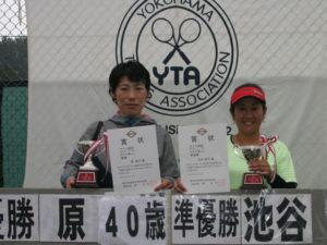 第43回シングルス大会女子40才優勝者
