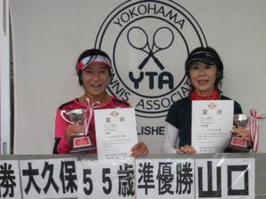 第43回シングルス大会女子55才優勝者