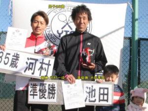 第42回シングルス大会男子35才優勝者