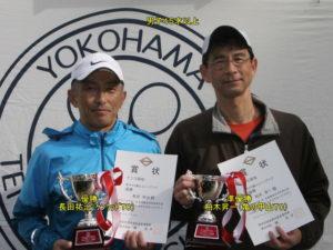 第41回シングルス大会男子45才優勝者