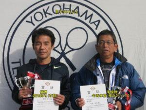 第41回シングルス大会男子55才優勝者