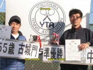 第42回シングルス大会男子55才優勝者