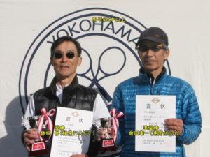 第41回シングルス大会男子65才優勝者