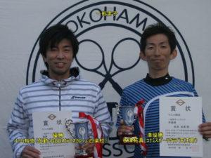 第41回シングルス大会一般男子優勝者