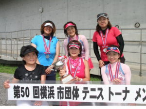 第50回団体戦女子2位