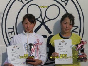 第41回シングルス大会一般女子優勝者